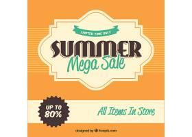复古风格的夏季销售背景_2199946