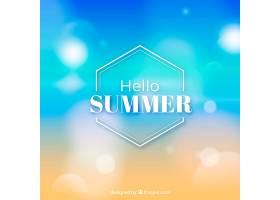 你好背景模糊的夏天_2256355
