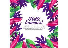 你好热带树叶设计的夏日背景_1161189