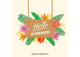 你好热带植物的夏季背景_2162971