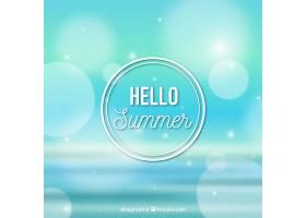 你好背景模糊的夏天_2256356