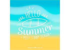 你好背景模糊的夏天_2285195