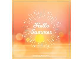 你好落日模糊的夏日背景_2218976