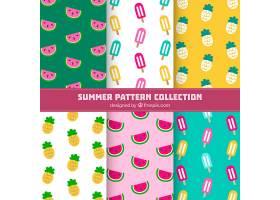六种夏季装饰图案的平面组合_1142986