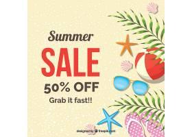 具有夏季元素的夏季销售背景_2152148