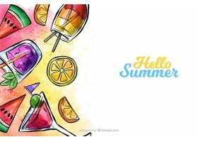 五颜六色的水彩画夏日背景_2221624