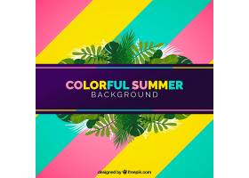 五颜六色的夏日背景热带树叶_2235562