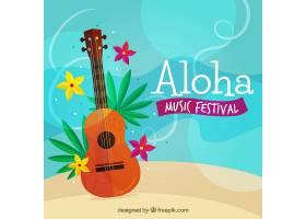 ALOHA背景平面设计吉他和鲜花_1252764