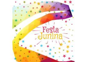 Festa Junina庆祝活动五颜六色的背景_892302