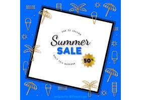 蓝色夏季销售背景_1127440