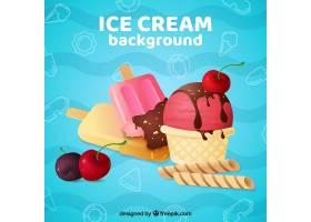 蓝色背景配以各式各样的冰淇淋_1142780