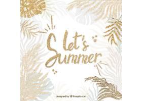 雅致的夏日语录背景_2225501