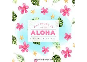 美丽的花朵和棕榈叶的夏威夷背景_909297