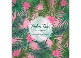 背景为棕榈叶和花朵风格逼真_1109850