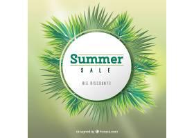 现实主义风格的夏季销售背景_2353534