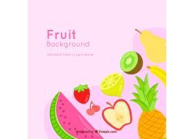 粉色背景配以可口的水果_1115304