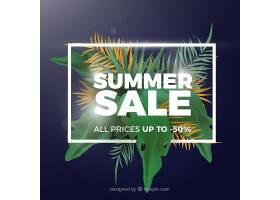 现实主义风格的夏季销售背景_2174997