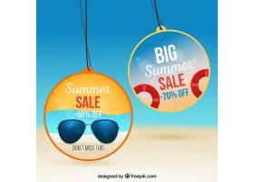 现实主义风格的夏季销售背景_2174998