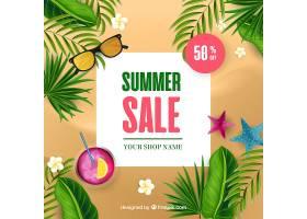 现实主义风格的夏季销售背景_2307334