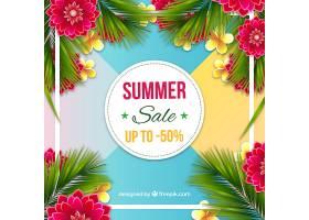 现实主义风格的夏季销售背景_2307342