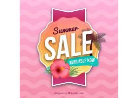 现实主义风格的夏季销售背景_2352796