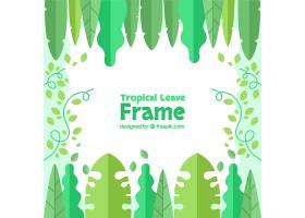 热带树叶的抽象框架_2224998