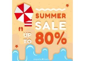 海滩背景有雨伞和夏季促销活动_1127437