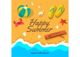 海边有物体的快乐夏日背景_1117971