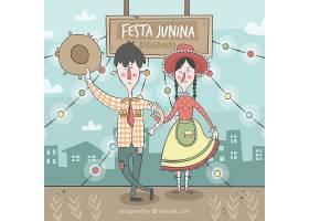 漂亮的卡通情侣穿着传统的节日朱尼娜服装_1118026