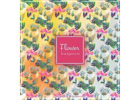 水彩效果中的热带花卉背景和树叶_892235
