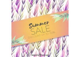 水彩画风格的夏季销售背景_2412398