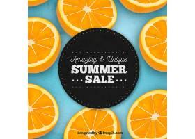 橙色夏季销售背景_1146590