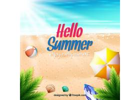 有阳伞和舞会的海滩的夏季背景_1118183