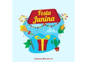 朱尼娜派对背景有礼物和其他元素_1127642
