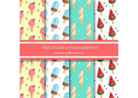 搭配美味冰激凌的彩色图案选择_1141713