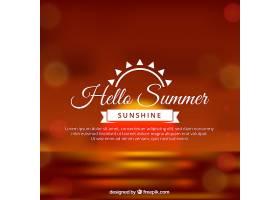 您好模糊风格的夏日背景_2196088