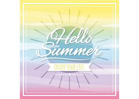 您好夏季背景多色设计_1138183