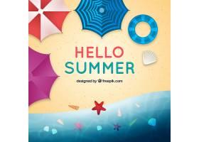 您好夏日背景写实风格的海滩和雨伞_2140671