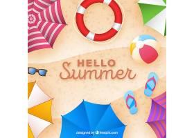 您好夏日背景现实主义风格的五颜六色的_2140680