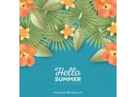 您好夏日背景现实主义风格的橙色花朵_2140674