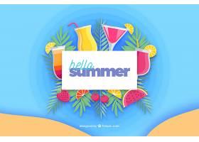 您好带热带鸡尾酒的夏日背景_2162973