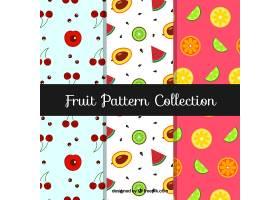 平面设计中几种水果味美的图案_1110436