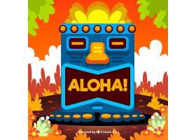 平面设计中夏威夷图腾的多彩背景_1174658
