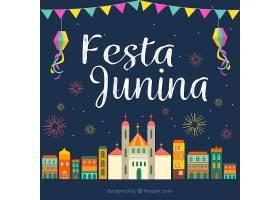 平面设计中庆祝朱尼娜节日的城市背景_1128722