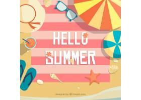 带有海滩元素的夏季背景_2146456