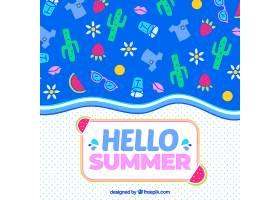 带有海滩元素的夏季背景_2146838