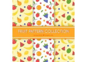 平面设计中的三种水果图案_1112183