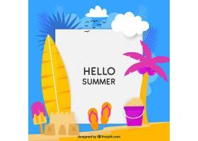 带有海滩元素的夏季背景_2147295