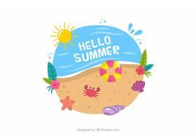 带有海滩元素的夏季背景_2235572