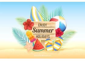 带有海滩元素的夏季背景_2306164